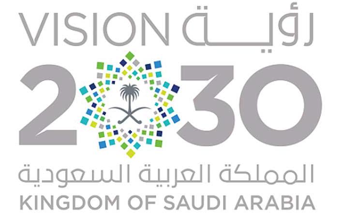 mbsc-vision-2030