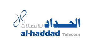 Al-Haddad Logo