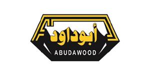 Abu Dawood Logo