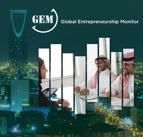 GEM-SAUDI-ARABIA-REPORT