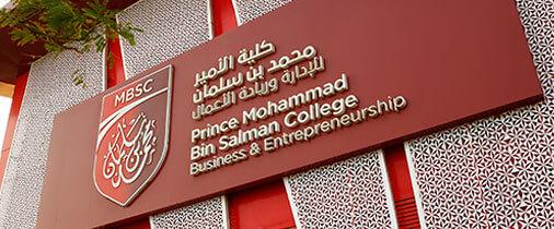 MBSC Sign
